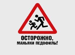 СКП: В Петербурге раскрыты все известные серийные посягательства...