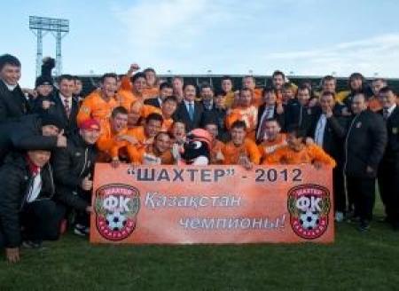 «Шахтер» — чемпион Казахстана 2012!