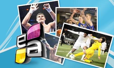 Спортивная неделя на телеканале «Ел арна»