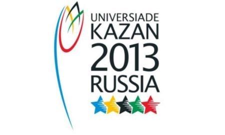 <strong>Казахстанки выиграли бронзу в командном зачете в стрельбе в ските на Универсиаде</strong>