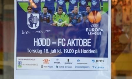 Ульстейнвик в преддверии матча «Хедд» — «Актобе»