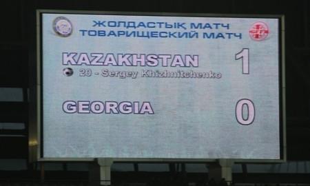 Казахстан — Грузия 1:0. Один гол для победы