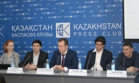 Состоялась пресс-конференция посвященная AWARD.KZ и IProf 2013