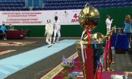 В столице завершился международный турнир по фехтованию «Астана қылышы»