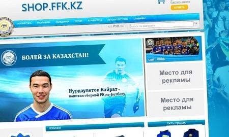 казахстанский интернет магазин гипермаркет правило