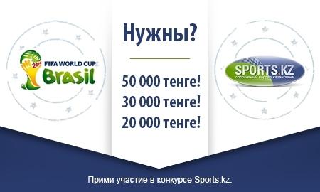 <strong>Выиграй 50 000 тенге!</strong>
