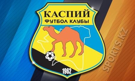 Хромцов приносит победу «Каспию»
