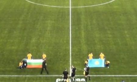 Видео матча Мемориала Гранаткина Болгария U-19 — Казахстан U-19 2:0