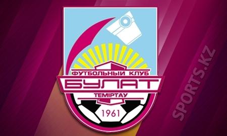 Семь футболистов из расформированных команд перешли в «Булат-АМТ»