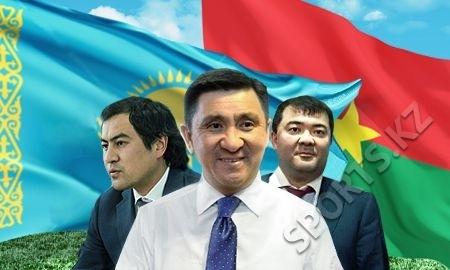 казахстански то: