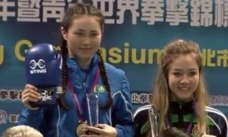 Казахстан завоевал два «золота» чемпионата мира среди юниорок и молодёжи