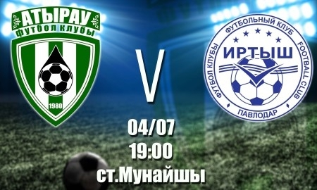 Определилось время начала матча Премьер-Лиги «Атырау» — «Иртыш»