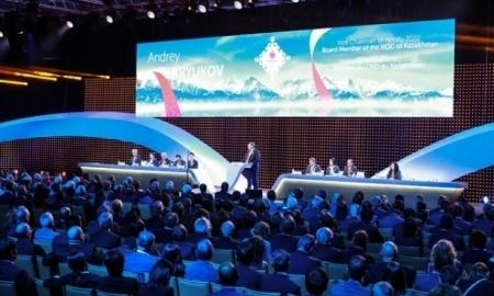 Казахстан презентовал заявку Алматы на право принимать Олимпиаду-2022