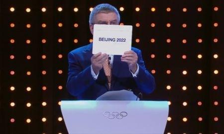 Олимпийское спокойствие