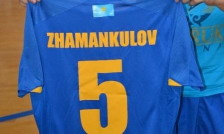 <strong>Выиграй футболку сборной Казахстана</strong>
