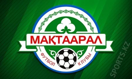 «Махтаарал» завершил сезон победой