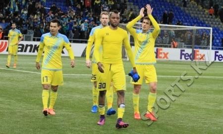 «Астана» лишилась шансов на плей-офф Лиги Европы