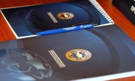 Озвучены итоги Общего собрания ПФЛК