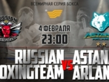 «Хабар» покажет матч WSB «Russian Boxing Team» — «Astana Arlans»