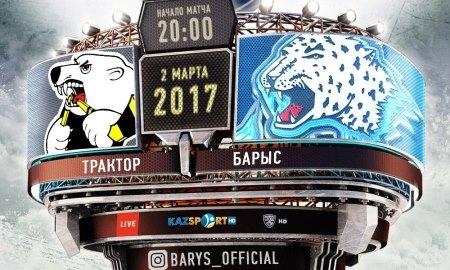 Анонс матча плей-офф КХЛ «Трактор» — «Барыс»