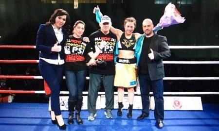 <strong>Шарипова одержала третью победу на профи-ринге</strong>