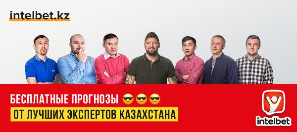 ставкам спорт сайты казахстан по