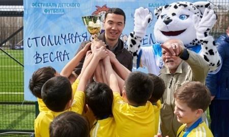"""Кайрат Нурдаулетов: «Здорово, что """"Астана"""" проводит такие турниры, уделяя большое внимание развитию детского футбола»"""