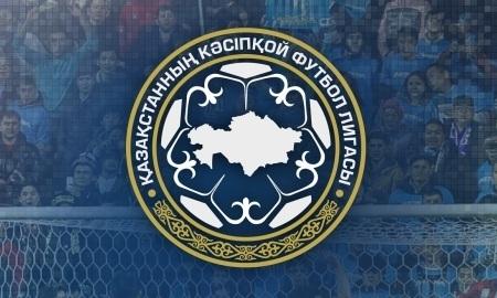 Утверждены сроки второго трансферного окна сезона 2017 года