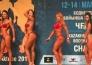 Актауские спортсменки стали лучшими на чемпионате Средней Азии и РК по бодибилдингу и фитнесу