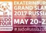 Состав сборной Казахстана по дзюдо на «Grand Slam» в Екатеринбурге