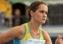 Зябкина не смогла пробиться в полуфинал чемпионата мира
