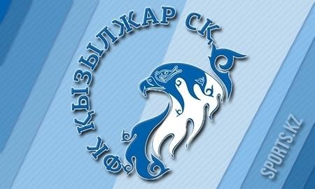 «Кызыл-Жар СК» на выезде одолел «Кыран»