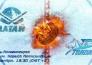 Видеообзор матча МХЛ «Алтай» — «Толпар» 3:4 Б