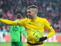 Фоторепортаж с матча Лиги Европы «Славия» — «Астана» 0:1