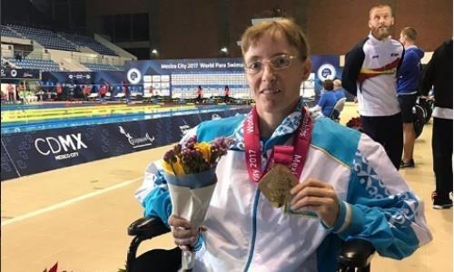 Звягинцева завоевала первое в истории Казахстана «золото» чемпионата мира по паралимпийскому плаванию