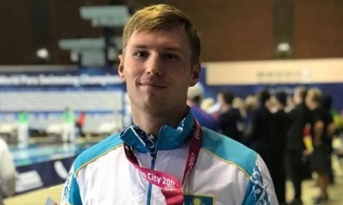 Казахстанец стал серебряным призером чемпионата мира по паралимпийскому плаванию
