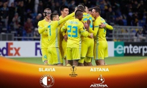 «Астана»: УЕФА назвал лучшего игрока матча «Славия»