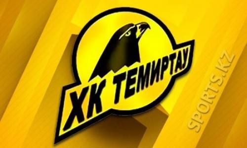 «Темиртау» всухую обыграл «Астану» в матче чемпионата РК