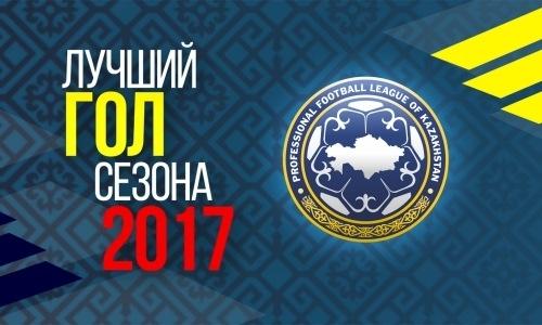 Представлены номинанты на лучший гол со штрафного удара в Премьер-Лиге-2017