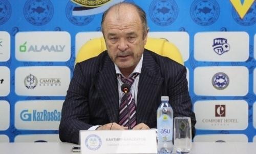 СМИ рассказало об отставке Бахтияра Байсеитова