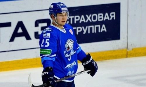 КХЛ подтвердила снятие дисквалификации сРыспаева