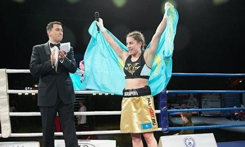 Фируза Шарипова выиграла главный бой вечера единоборств вАлматы