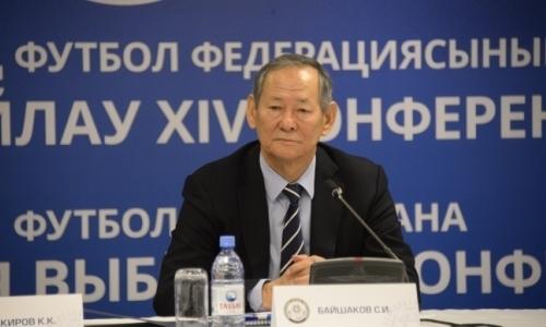Президент Казахстанской федерации футбола подал вотставку