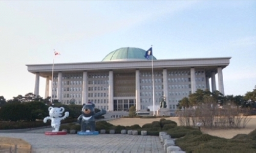 На17января запланированы переговоры Южной Кореи иКНДР поповоду Олимпиады