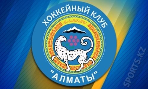«Алматы» взял реванш у «Темиртау» в матче чемпионата РК