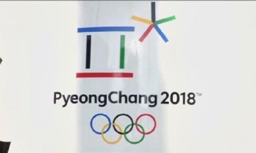 Картинки по запросу олимпиада 2018 могул казахстан