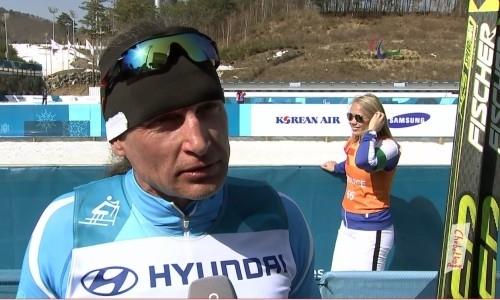 Александр Колядин: «Есть небольшое неудовлетворение, здесь нет сильнейших соперников — россиян»