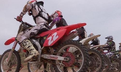 Международные соревнования по мотокроссу прошли в ЮКО