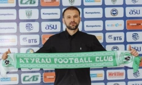 «Атырау» официально представил нового главного тренера