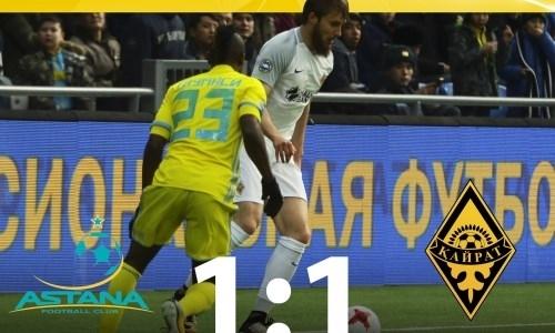 Аршавин поучаствовал впотасовке после матча «Кайрата» с«Астаной»